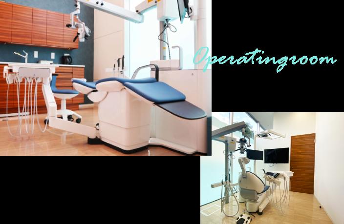当院では、最新医療設備を備えた、高度な治療を行う、特別診療室を完備しております。完全個室で、室の高い治療を受けていただけます。