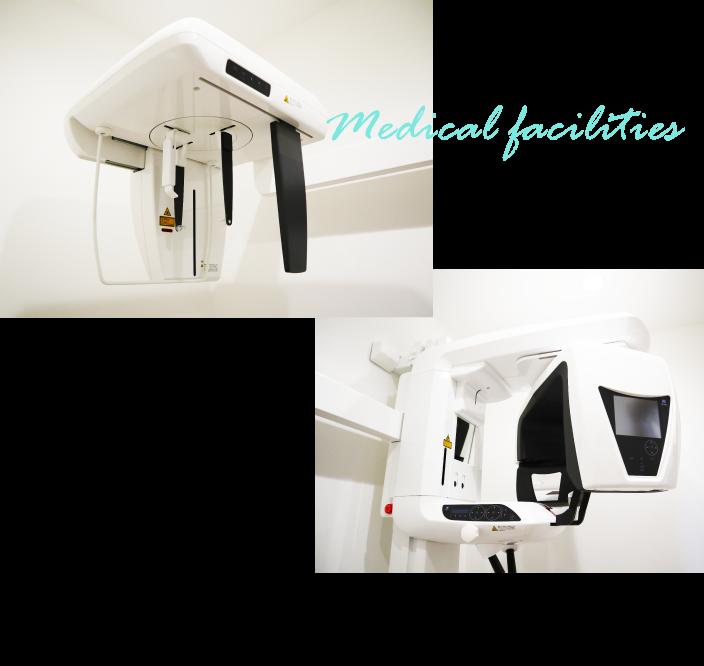 精密で正確な診断がするために、 当院では歯科用CTを導入しています。 歯科用CTの導入で治療の診断が向上します。CTでは、これまでレントゲンで 見えなかった顎の骨の形や、 新経緯の位置把握、骨密度の診査 にも利用できます。 目の見えない部分の分析や、 精密な技術を要するものには、 精密な検査が必要となります。